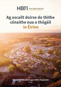 Tuarascáil Bhliantúil agus Ráitis Airgeadais 2019